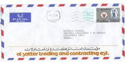 TZ730 - BAHRAIN , Lettera Commerciale Per L'Italia Del 16/7/1984 - Bahrein (1965-...)