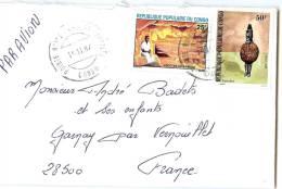 REF LPU11 -  REP. DEMOCRATIQUE DU CONGO LETTRE AVION POINTE NOIRE / GAMAY 15/11/1984 - République Démocratique Du Congo (1997 -...)