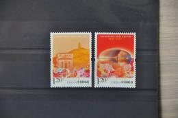 A 75 ++ CHINA 2012 ++ LITERATUUR  ++ POSTFRIS MNH ** - 1949 - ... Repubblica Popolare