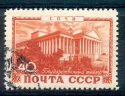 RUSSIE U.R.S.S. U.S.S.R. YVERT ET TELLIER NR. 1360 STATIONS CLIMATIQUES ET SANATORIUMS SOTCHI - 1923-1991 URSS
