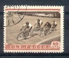 RUSSIE U.R.S.S. U.S.S.R. 1954 YVERT ET TELLIER NR. 1695 - CYCLISME CICLISMO BICICLETAS CARRERA BIKES - Wielrennen