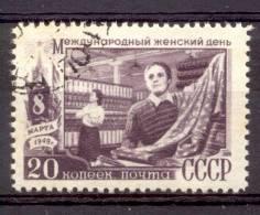 RUSSIE U.R.S.S. U.S.S.R. YVERT ET TELLIER NR. 1311 JOURNEE DE LA FEMME INDUSTRIE TEXTILE - 1923-1991 URSS