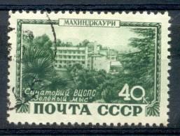 RUSSIE U.R.S.S. U.S.S.R. RUSSLAND YVERT ET TELLIER NR. 1363 STATIONS CLIMATIQUES ET SANATORIUMS MACHINDSHAURI - 1923-1991 URSS