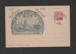 POSTAL STATIONERY PORTUGAL Year 1898 - PORTUGUESE INDIA NOVA GOA 1/4 Tanga Xx - Portuguese India