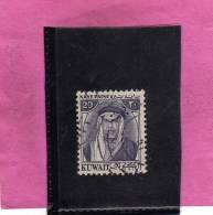 KUWAIT 1959 SHAIKH ABDULLAH AS SALIM AS SABAH USED - Koweït