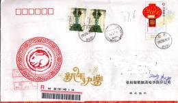 P. R. CHINA CINA CHINE 1998 HAPPY NEW YEAR 2011 Postal Stationery River Nature Geography Bridge Architecture - 1949 - ... Repubblica Popolare