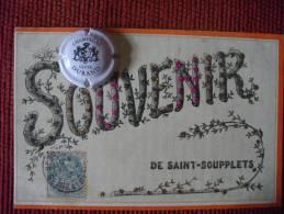 SOUVENIR SE SAINT SOUPPLETS SEINE ET MARNE - Francia