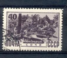 RUSSIE U.R.S.S. U.S.S.R. YVERT ET TELLIER NR. 1301 VUES DE LA CRIMEE ET DU CAUCASE  PARC DE SOTCHI - 1923-1991 URSS