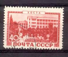 RUSSIE U.R.S.S. U.S.S.R. YVERT ET TELLIER NR. 1361 STATIONS CLIMATIQUES ET SANATORIUMS CHOSTA - 1923-1991 URSS