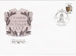 Ukraine USSR 1990 FDC Kiev Or Kiiv, Canceled In Moscow - Ukraine