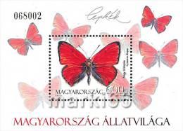 Hungary - 2011 - Butterflies - Mint Souvenir Sheet - Hungría