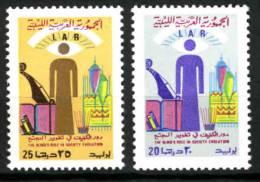 1973 - LYBIE - LIBYA - SEMAINE DES AVEUGLES - INSTRUMENT - Music