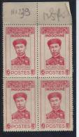 YT Indochine 1943-12x4 NEUF  - N° 239 - Bao Dai Annam (sans Gomme) - Non Classés
