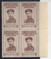 YT Indochine 1943-09x4 NEUF  - N° 236 - Bao Dai Annam (sans Gomme) - Non Classés