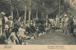 Ouzbekistan Margelan Vendeuses De Calottes Femmes Completement Voilées - Uzbekistan