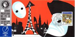 025 Carte Officielle Exposition Internationale Exhibition Essen 1986 France FDC Carnaval Venise Venedig Venice Venizie