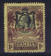 Gambia 1922, SG 134 1 Sh, Surcharged Specimen, MNH - Gambia (...-1964)