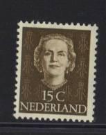 PAYS BAS Y&T N° 514A MNH **  . (MNT143) - Period 1949-1980 (Juliana)