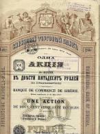 RUSSIA / RUSSIE / BANQUE DE COMMERCE DE SIBERIE 1905 250 Roubles - Russland