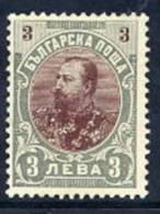 BULGARIA 1901 King Ferdinand 3L  LHM / *.  Michel 61 - 1879-08 Principalty