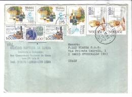 VER1812 - PORTOGALLO , Lettera Commerciale Per L' Italia. 21/10/1982 - Lettere