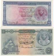 EGYPT 1 5 EGP 1958 1960 P-30 31 XF PREFIXES 78/142 LOT LOOK - Egypt