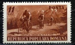 Rumania 1951 Mi. 1263 , Yvert 1150 , Scott # 782 MNH