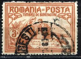 Rumania 1906 Mi. 169 C , Yvert 160 , Scott # B9 Perf. 13½:11½ OG - Usado