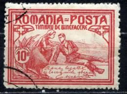 Rumania 1906 Mi. 171 C , Yvert 162 , Scott # B11 Perf. 13½:11½ OG - Usado