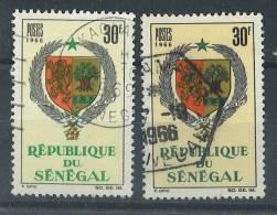 VEND TIMBRES DU SENEGAL N°279 X 2 NUANCES DIFFERENTES  !!!! - Sénégal (1960-...)
