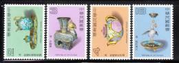 ROC China Taiwan 1984 Qing Dynasty Enamelware Teapot MNH - Nuovi