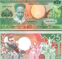 Suriname #132b, 25 Gulden, 1988, UNC - Suriname
