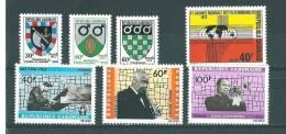 Gabon: 290/ 296 ** - Gabon (1960-...)
