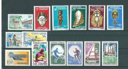 Gabon: 186/ 198 + 201 ** - Gabon (1960-...)