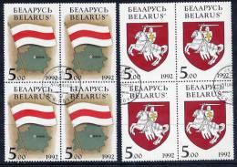 BELARUS 1992 National Symbols Blocks Of 4 Used.  Michel 4-5 - Belarus