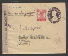 India 1944  KG VI  1A Postal Stationary Envelope Uprated Used...DUBAI  TO  BOMBAY #  34338  Indien Inde - Dubai