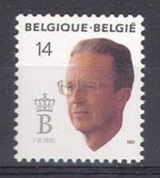 Belgique 2382 **  -- Moins Que La Poste !  -- - Belgium