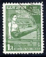 BULGARIA 1935 Sports Congress: Gymnastics 1 L.  Used.  Michel 280 Cat. €10 - Gymnastics