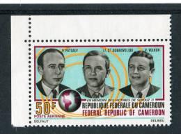 """CAMEROUN  1972  MNH  -  """" SOYOUZ  11 """"  -   1 VAL. - Espace"""