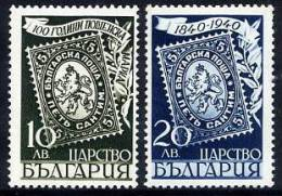 BULGARIA 1940 Stamp Centenary MNH / **.  Michel 389-90 - 1909-45 Kingdom