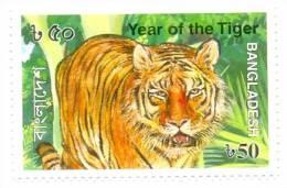 2010 25YEARS OF BANGLADESH CHINA RELATION YEAR OF TIGER ANIMAL UMM. - Bangladesh