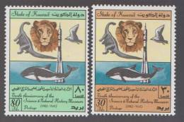Science & Natural History Museum, Lion, Dinosaur, Prehistory, Whale, Marine Life Rocket Space MNH 1982 Kuwait - Big Cats (cats Of Prey)