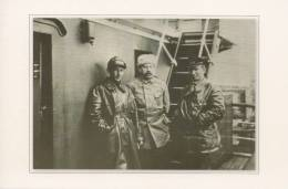 Leaders Of The Nobile Resque Expedition: B.Chuhnovsky, R.Samoylovich, P.Oras - Russia