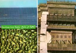 LA MECQUE-GREETINGS FROM YANBU - Arabie Saoudite