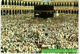 LA MECQUE-GREETINGS FROM MAKKAH - Arabie Saoudite