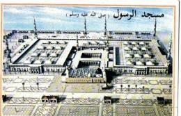 LA MECQUE-MEDINA -HARAM - Arabie Saoudite