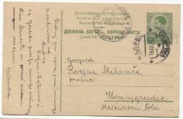 SERBIA - VALJEVO Stamp, 1941. Postal Stationery - Serbia