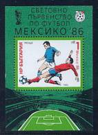 BULGARIE BF128 Football Mexico 86 - World Cup