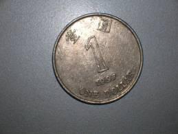 Hong Kong 1 Dólar 1997 (3780) - Hong Kong