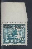 YT Kouang 1927-02 -  N° 97 -indo.jpg